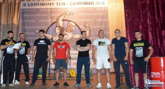 7 травня у Берегометі - фестиваль Beregomet Open Sport Festival. Не пропустіть!
