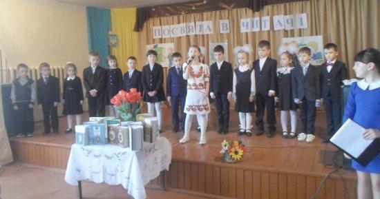 «Тиждень книги» у Шипинській школі