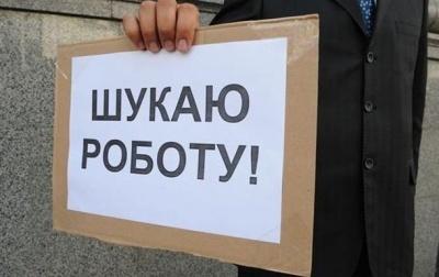 У Чернівецькій області на вільне робоче місце претендує шестеро буковинців