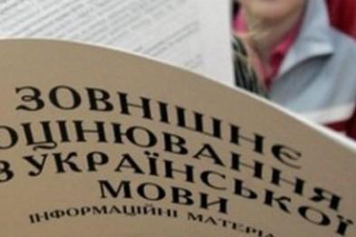 На Кіцманщині сьогодні випускники складають ЗНО з української мови та літератури