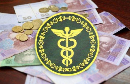 ДФС Буковини: доходи, які не включаються до складу загального оподатковуваного доходу