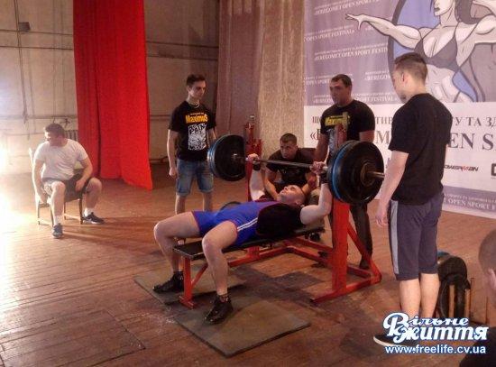 Шостий щорічний фестиваль спорту в Берегометі Beregomet Open Sport Festival в розпалі