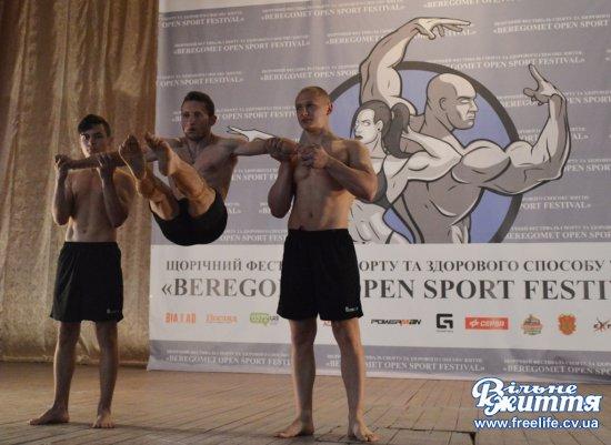 Фоторепортаж з Beregomet Open Sport Festival