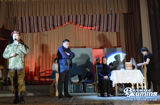 Народний аматорський театр презентував виставу «Безодня»