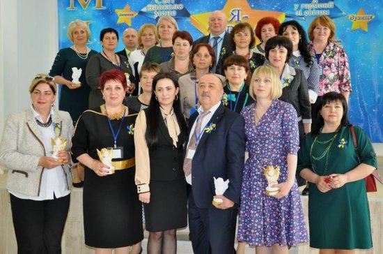 Обласний семінар освітян відбувся на Кіцманщині (ФОТО, ВІДЕО)