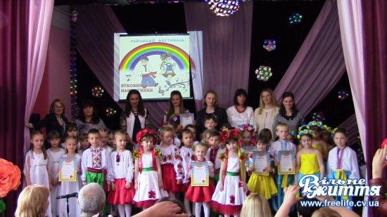 Талановиті діти Кіцманщини виступили на фестивалі «Буковинські намистинки»