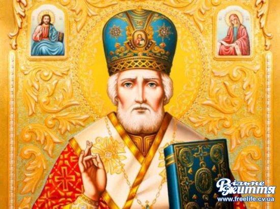 22 травня — теплого Миколи: про що молитись і які народні прикмети побутують