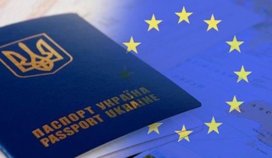 Іван РИБАК: Безвізовий режим з ЄС вже на порозі