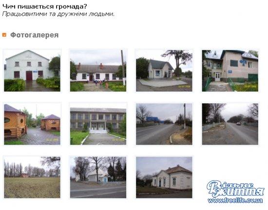 У Лашківці знову конфлікт між підприємцями і сільською владою