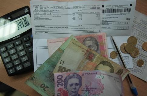 Щоб отримати гроші за зекономлену субсидію, треба писати заяву