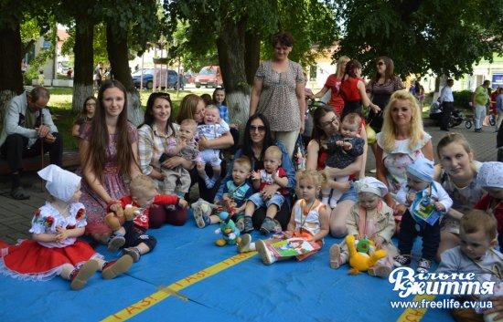 У Кіцмані відбулося свято з нагоди Дня захисту дітей