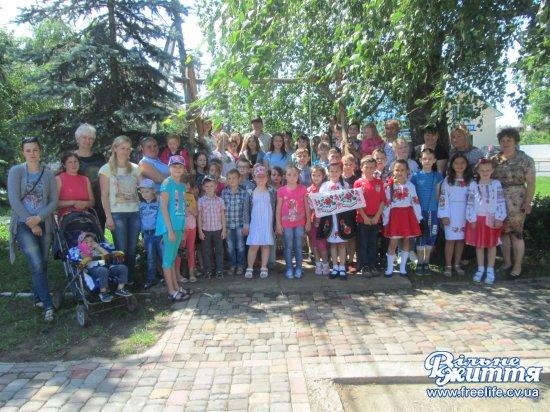 Свято для дітей відбулося в Берегометі