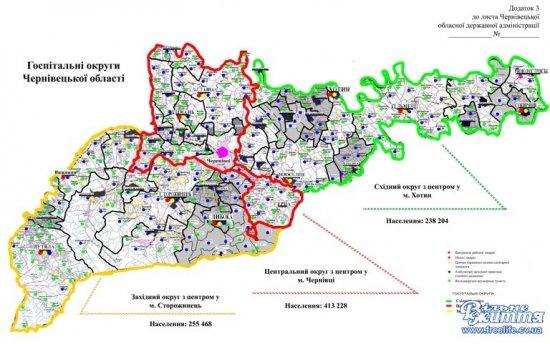 У Кіцманському районі триває процес створення ОТГ