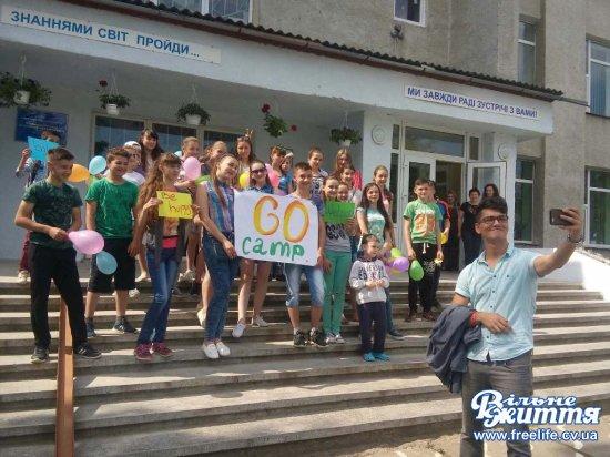 """""""Go Camp"""" у Стрілецькому Куті став для школярів джерелом знань, натхнення і гарного настрою"""