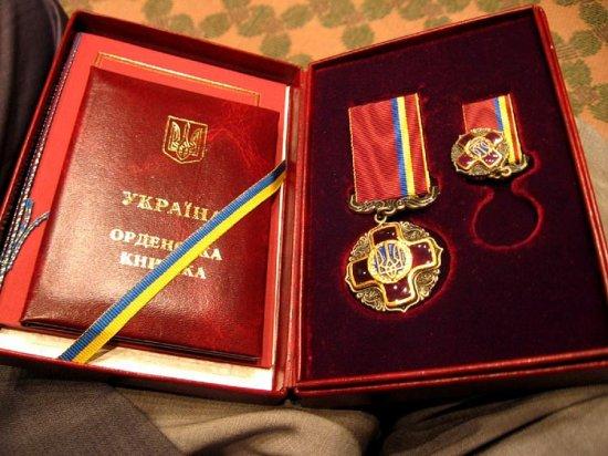 Кіцманський міський голова Сергій Булега нагороджений орденом
