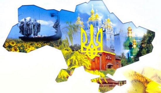 Всеукраїнський огляд творчих робіт «Забуті пам'ятки історії та культури України» (другий тур)