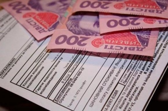 Громадяни, які зекономили ресурси на комунальні послуги, мають до 1 вересня поточного року звернутися до органів соціального захисту із відповідною заявою