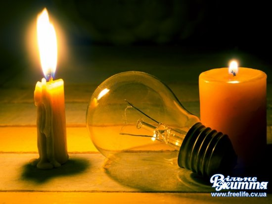 Графік відключень електропостачання в Кіцманському районі на 21-23 серпня