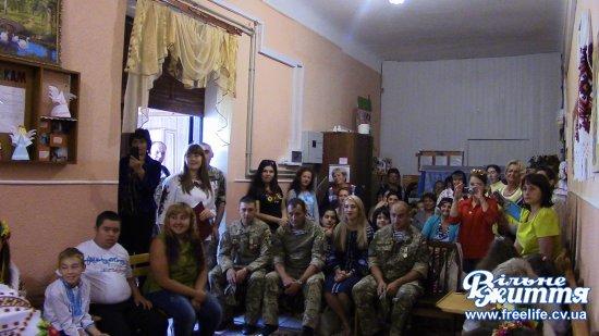 До Дня незалежності України в Кіцманському районному центрі соціальної реабілітації дітей-інвалідів «Дзвіночок» відбулося свято