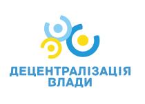 У перспективний план ОТГ вносяться зміни: на Кіцманщині схвалено три громади