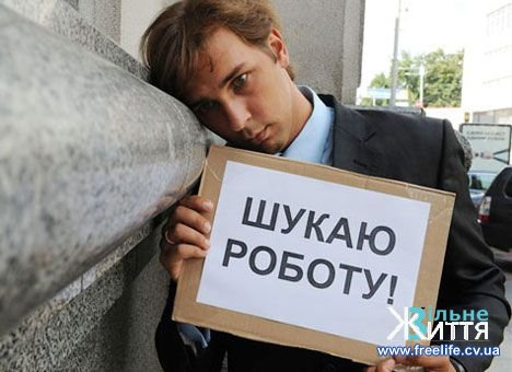На Буковині зросла кількість пропозицій роботи для «білих комірців»