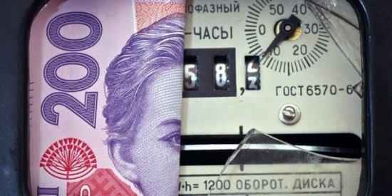 У Кіцманському районі монетизацією скористаються 6484 осіб