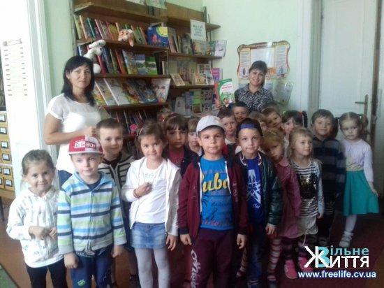 Кіцманській районній дитячій бібліотеці — 70