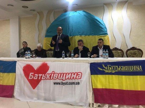 Партії визначаються з кандидатами на вибори 29 жовтня у Кіцманській та Мамаївській ОТГ