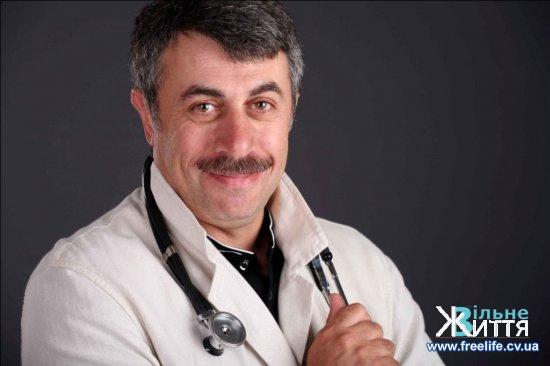 Грип та ГРВІ: поради лікаря Комаровського