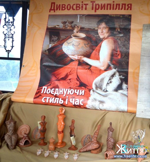 Трипільська культура у «Буковинській Трої»
