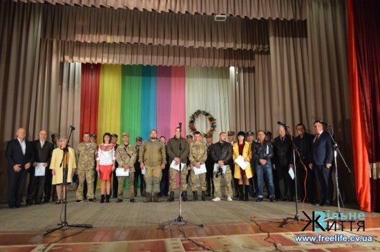 У Кіцмані відзначили День козацтва і День захисника України
