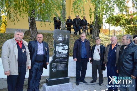 У Верхніх Станівцях на Кіцманщині відкрили пам'ятник чорнобильцям (ФОТО, ВІДЕО)