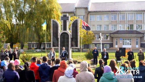 14 жовтня урочистий захід відбувся в Драчинцях Кіцманського району
