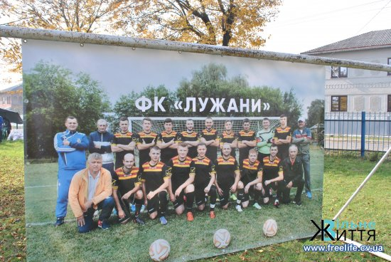 В Лужанах зіграли місцева футбольна команда і ветерани київського