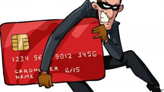 Про повернення коштів, викрадених з платіжних карток