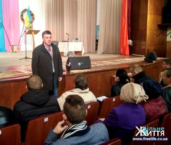 Відомий політик Олег Тягнибок зустрівся з кіцманчанами