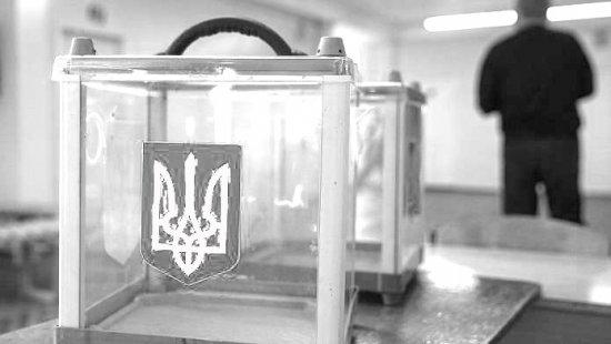 29 жовтня вперше на Кіцманщині відбудуться  вибори в об'єднані територіальні громади
