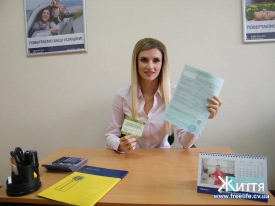 В Кіцмані віднедавна працює  європейська страхова компанія «Euroins Ukraine»