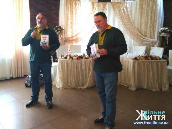 Брати Капранови знову на Кіцманщині: презентація книг у «Буковинській Трої» (ФОТО, ВІДЕО)