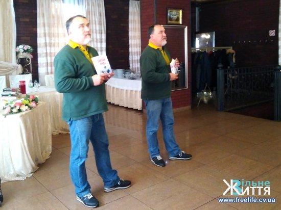 Брати Капранови знову на Кіцманщині: презентація книг у «Буковинській Трої»