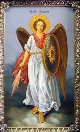 21 листопада — День святого Михайла