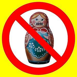 Якщо ви хочете запросити артиста з Росії, спочатку зверніться в СБУ із запитом