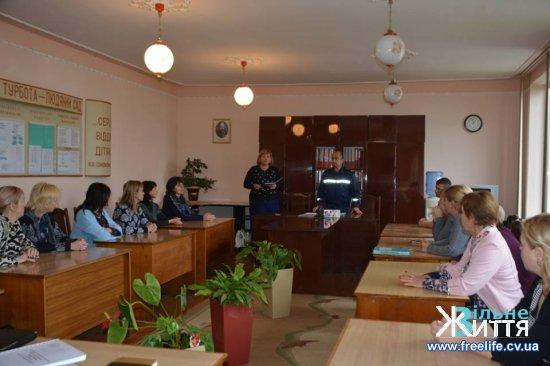 Рятувальники вчили правил безпеки школярів і педагогів у Мамаївцях