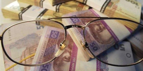 Як розраховувати майбутню пенсію?