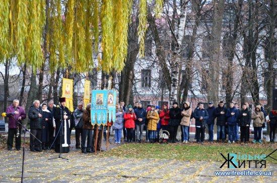 В день Гідності та Свободи у Кіцмані вшанували героїв