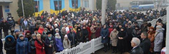 На честь столітнього ювілею М.Г.Івасюка у Кіцмані відбулось урочисте зібрання та відкриття меморіальної таблички