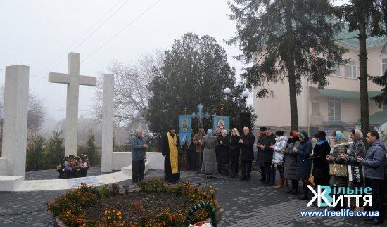 25 листопада – День пам'яті жертв голодоморів. У Кіцмані відбулась спільна молитва