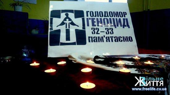 У Драчинцях приєднались до Всеукраїнської хвилини мовчання та акції «Запали свічку пам'яті»