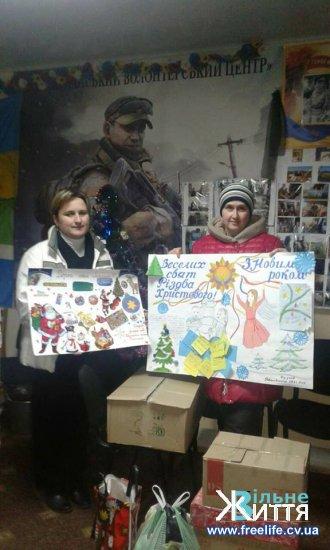 Кіцманський волонтерський центр відправив святкову допомогу на Схід