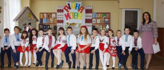 Свято мови відбулося в Мамаївському НВК №1